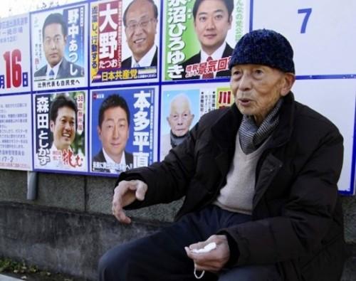 Ryokichi Kawashima lahir tahun 1918 saat Perang Dunia I selesai. Dia mencalonkan diri dalam usia 84 tahun.