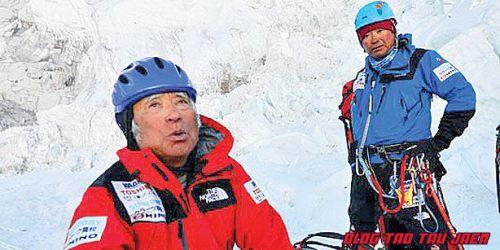 Yuichiro Miura lelaki Jepang berusia 80 tahun yang pernah menjalani empat pembedahan jantung, tiba di puncak Gunung Everest semalam, sekali gus menjadi pendaki tertua menakluk gunung tertinggi di dunia itu.