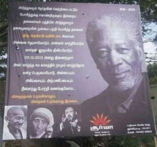 Billboard mourning Mandela's death has Morgan Freeman's photo instead.