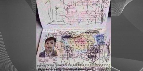 Paspor pria Tiongkok penuh coretan, membuatnya repot saat hendak pulang ke negaranya. Dia ditahan petugas imigrasi Seoul.
