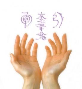 Mula-mula kita gambar ketiga simbol reiki berurutan, dimulai dengan CKR lalu SHK dan HSZSN. Akan terbentuk bola energi perpaduan ketiga simbol reiki.