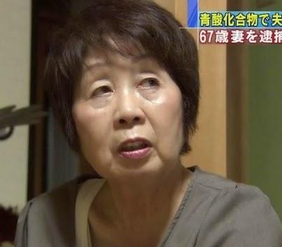 Chisako Kakehi, wanita tua pemburu pria tua, kaya, tak menikah dan punya  penyakit.