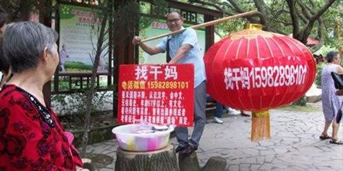 Kuan Yin Tsui memikul lampion sedang promosi ingin mencari ibu tiri.