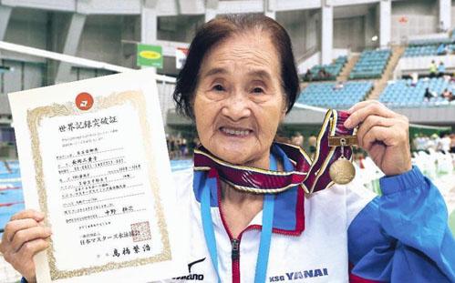 Mieko Nagaoka wanita Jepang berusia 100 tahun, mampu menyelesaikan lomba renang gaya bebas 1.500 meter.