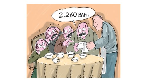 denda 2260 bath