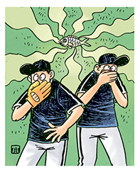 bau ikan busuk menyebar