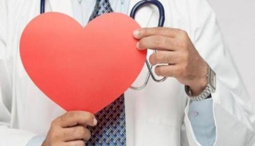 Sebuah penelitian baru yang diterbitkan dalam Journal of American College of Cardiology menemukan bahwa, vitamin D secara teknis dapat membantu menyembuhkan jantung yang rusak atau sakit.