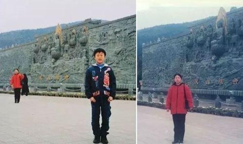 Seorang wanita dari Zhejiang , Cina, dimengerti panik ketika ia melihat ibunya di latar belakang gambar suaminya diambil 15 tahun sebelum mereka bertemu .