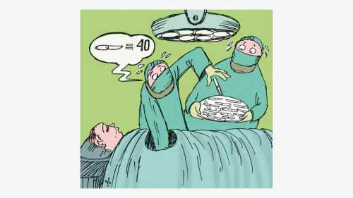 Pria India yang punya dorongan nafsu kuat makan benda logam,akhirnya menyerah di meja operasi, setelah merasa perutnya sakit . Ilustrasi : Handining.
