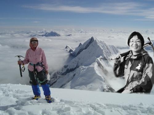 Jepang Junko Tabei, adalah wanita pertama yang telah menaiki Gunung Everest. Dia meninggal pada hari Sabtu, berusia 77.